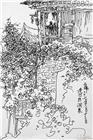 贵州侗族写生11